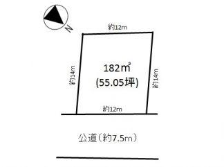 青森市大字野沢(下湯平温泉郷) 温泉権付売地
