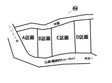 浪岡 オレンジコート東種本 4区画