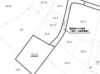 浪岡 女鹿沢字平野 土地(古家付き)