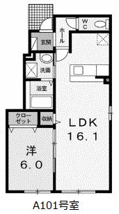 青森市 コンフォートⅡ