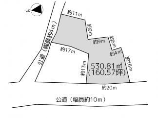 青森市 横内亀井 売地