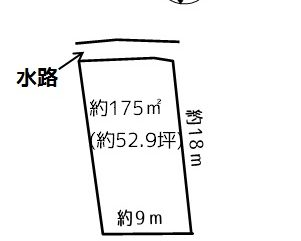 浪岡 浪岡字若松 売地(建築条件付)