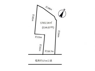 浪岡 増館字宮元 売地