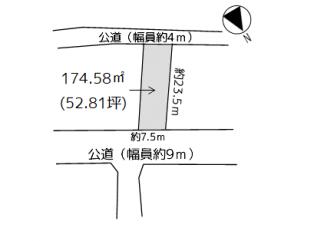 青森市 幸畑1丁目 売地(古家付)