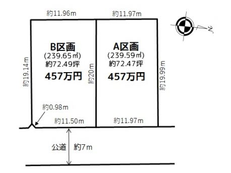 浪岡 オレンジコート福田3丁目