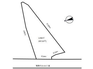 浪岡 浪岡若松127 売地
