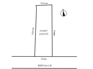 浪岡 浪岡若松73-1 売地