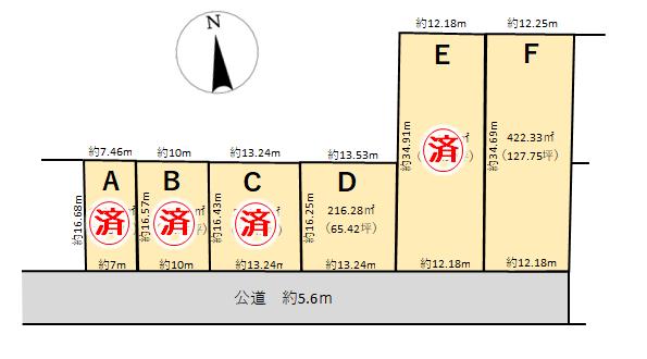 オレンジコート緑ヶ丘(黒石市)