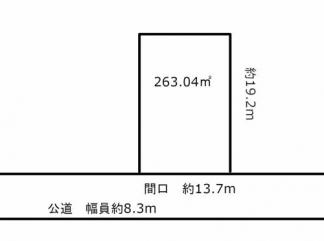 平川市 尾上栄松 売地