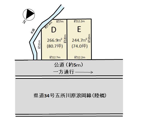 グリーンコート東花岡DE