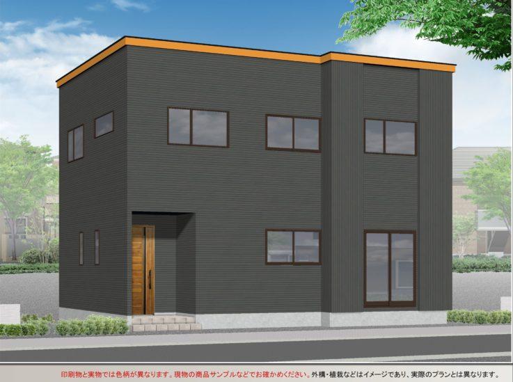 弘前市 城東4丁目 新築建売住宅