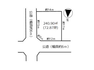 弘前市 城西5丁目 売地