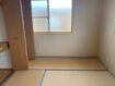 浪岡 ミジョン雪田B 206