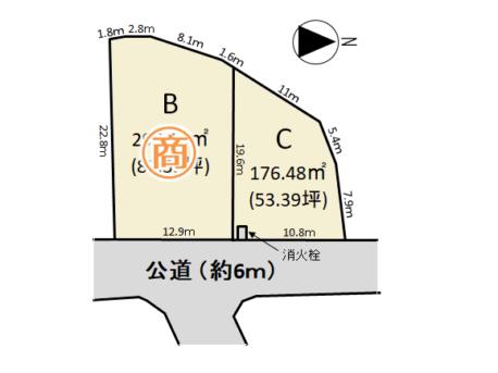 オレンジコート石岡藤巻(建築条件付)