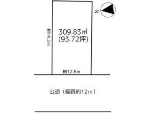 弘前市 城東中央 売地