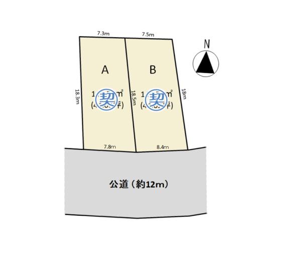 オレンジコート松島(建築条件付)